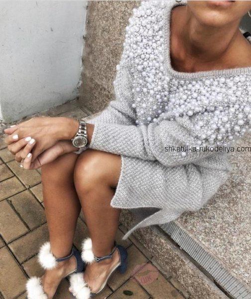 Модное серое платье с бусинками