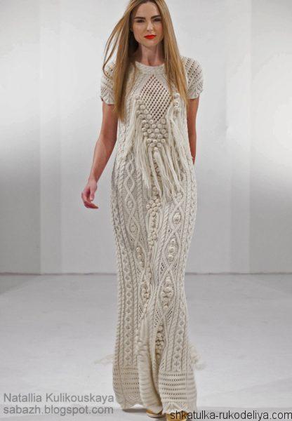 Длинное платье с аранами