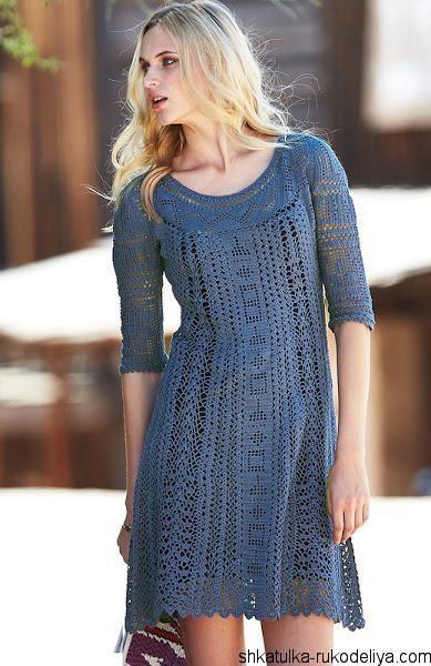 Платье «Мирабель»