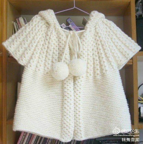 белый жилет с капюшоном для девочки 4 5 лет модный детский жилет