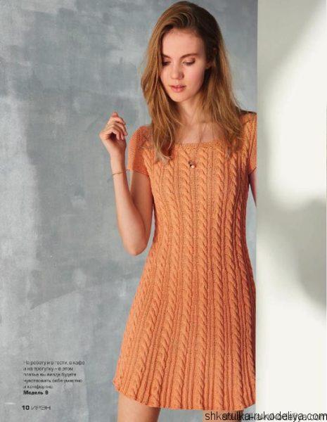Платье спицами с косами