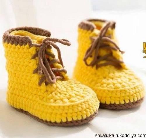 Желтые ботинки крючком