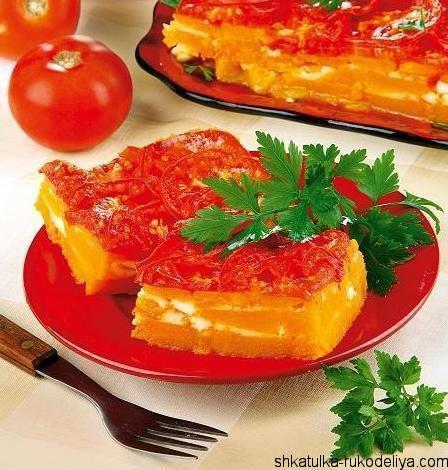 Тыквенный гратен с брынзой и помидорами