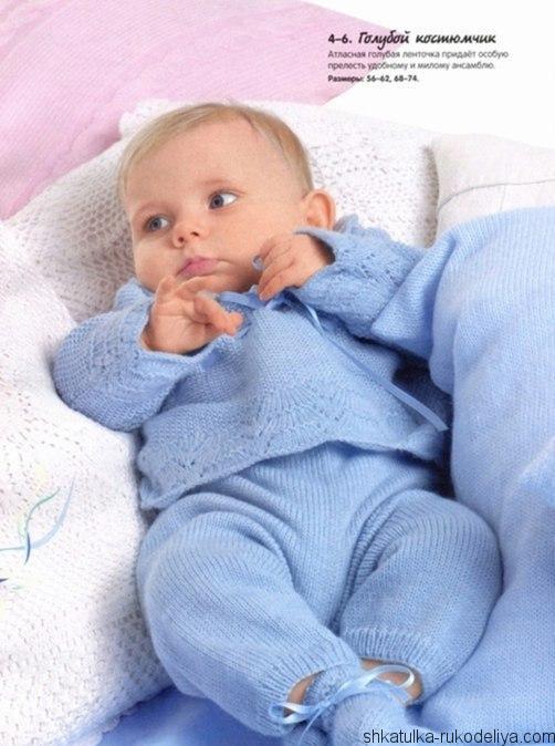 детский костюм спицами до года вязание для малышей до года с