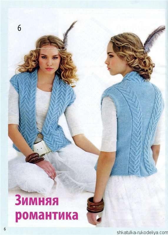 Вязание спицами, схемы и модели для вязания на спицах для 28
