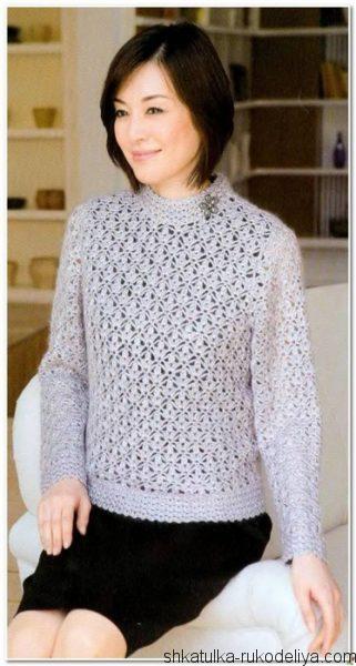 Пуловер с воротником стойка