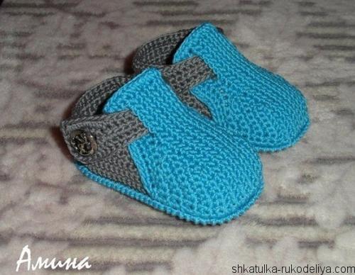 закрытые сандалики для мальчика крючком пинетки для мальчика схема