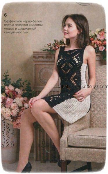 Эффектное черно-белое платье