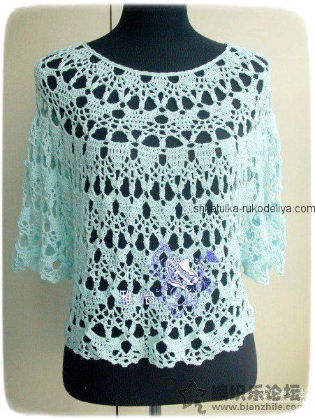 Голубая блуза крючком