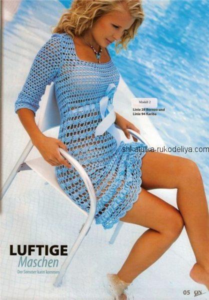 Голубое платье с бантиком