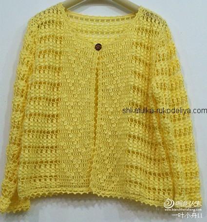 Желтый жакет