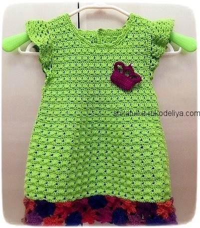 платье, для девочки, схема