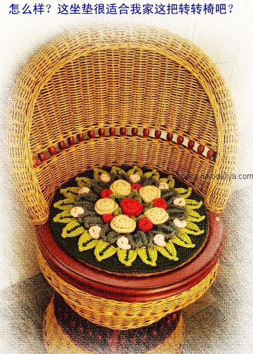 Коврик цветочный для стула крючком. Вязаный для дома ...