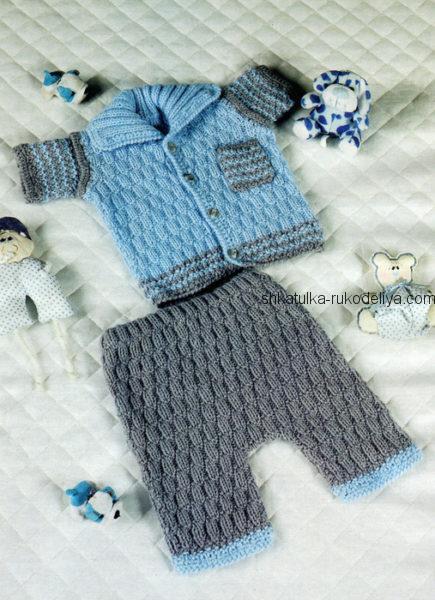 Костюм для малыша от 3 до 6 месяцев