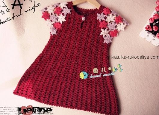 Детское платье с цветочными рукавами