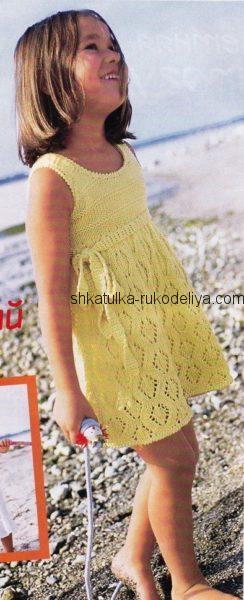 Платье желтого цвета для девочки
