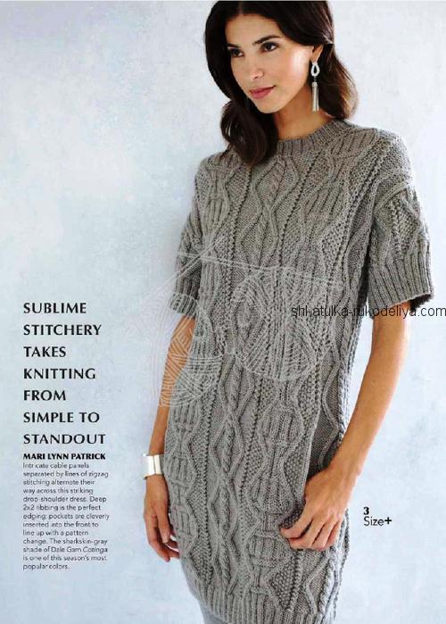вязание спицами, платье, для женщин, карманы, араны, схема