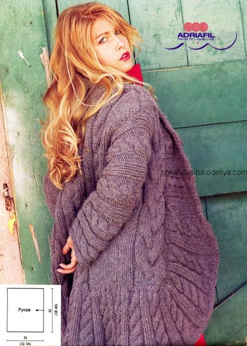 вязание спицами, жакет, жгуты, коса, для женщин