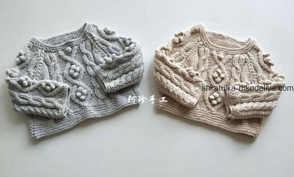 вязание спицами, пуловер, детский, араны, шишечки, схема