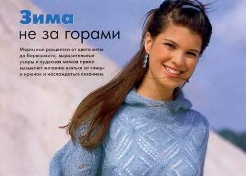 вязание спицами, пуловер, капюшон, мохер, воздушный, схема, описание, для женщин