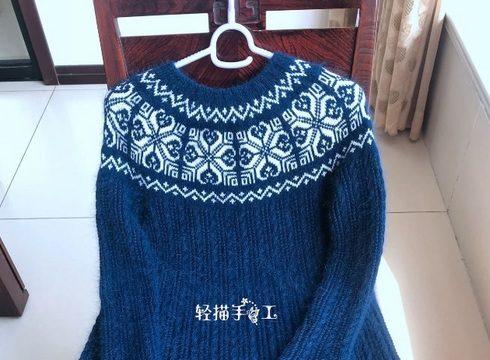 вязание спицами, платье, теплое, жаккардовая кокетка, схема