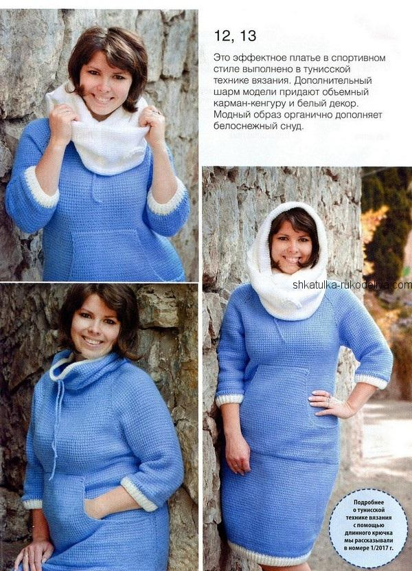 вязание крючком, платье, тунисское, спортивное, для женщин, описание