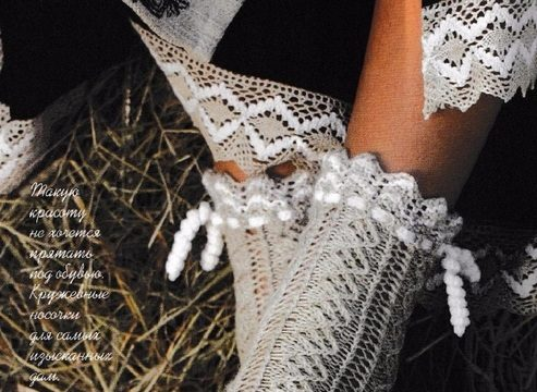 вязание спицами, носочки, схема, описание, для женщин, ажурные