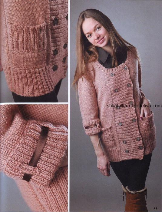 вязание спицами, жакет, с карманами, теплый, длинный, для женщин