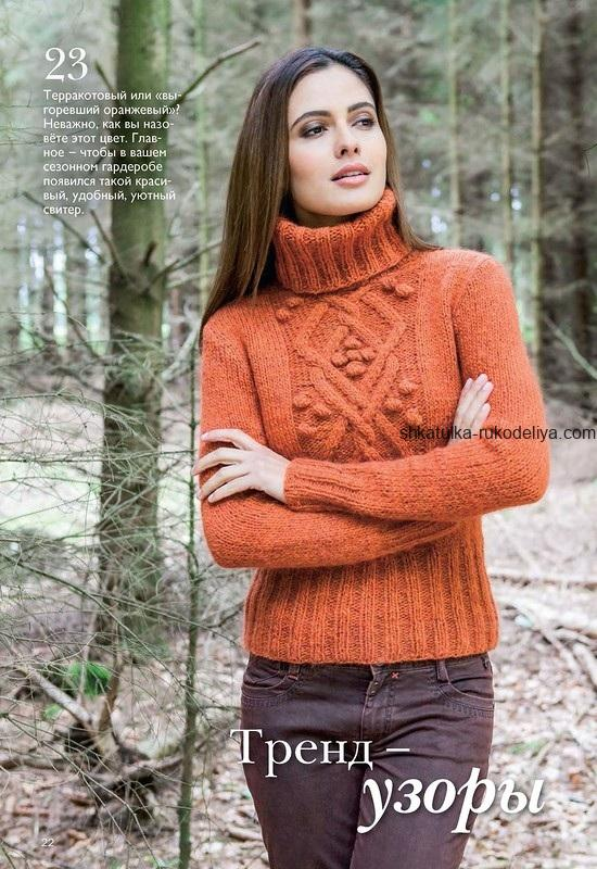 вязание спицами, свитер, терракотовый, с большим воротником, для женщин