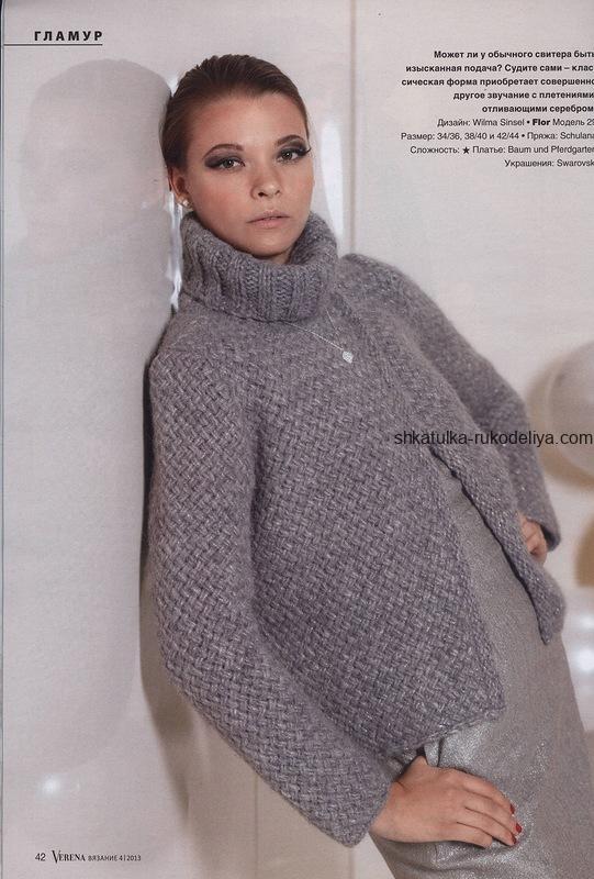 вязание спицами, свитер, стильный, теплый, для женщин, схема, описание