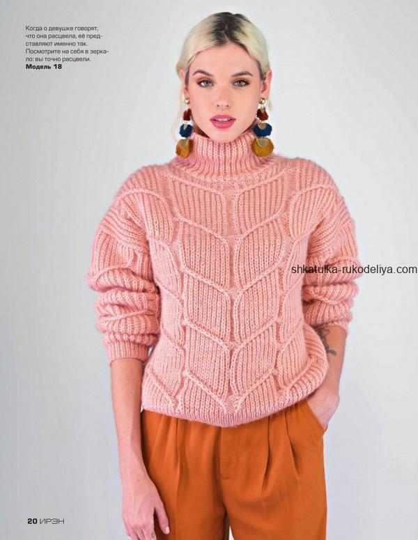 вязание спицами, пуловер, схема, для женщин, теплый