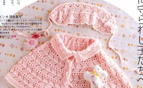 вязание спицами, комплект, для малыша, схема, розовый, штанишки, пелерина