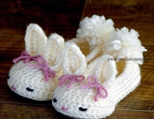 детские тапочки зайчики крючком теплые домашние тапочки детские