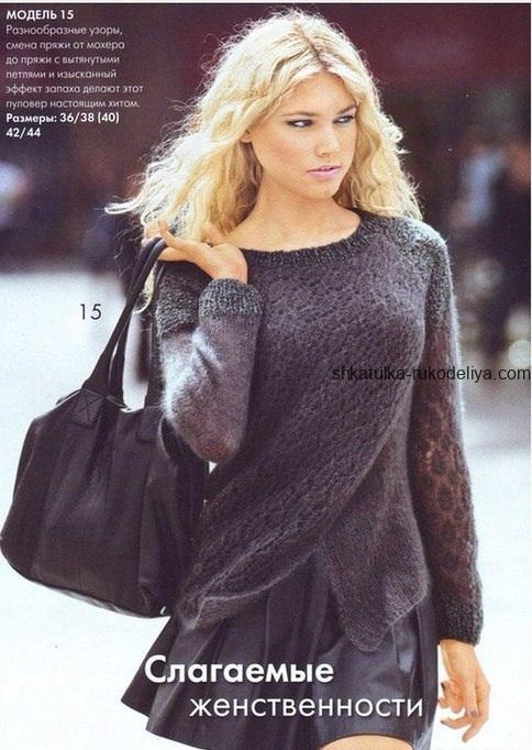 вязание спицами, пуловер, для женщин, длинный рукав, мохер, описание