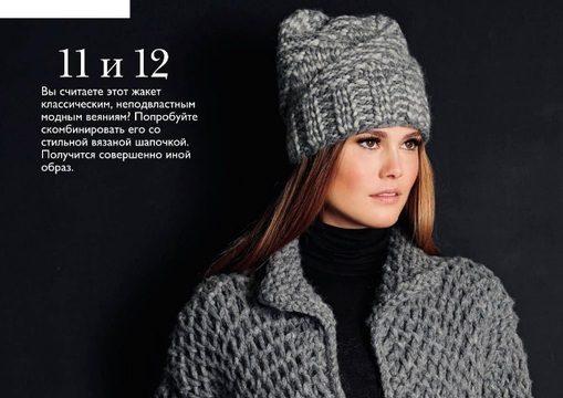 вязание спицами, жакет,описание, шапочка, для женщин, узор соты