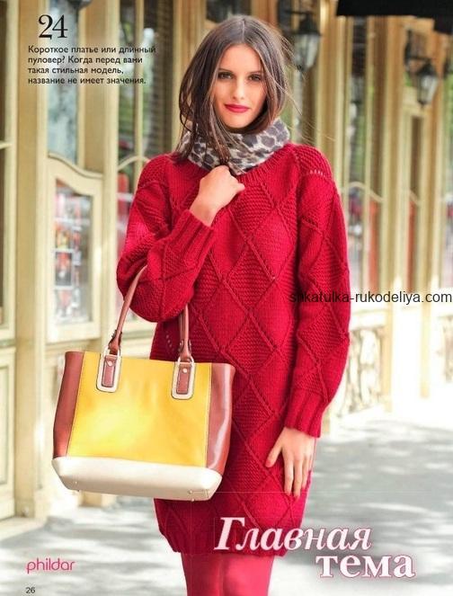 вязание спицами, платье, теплое, узор ромб, схема, описание, для женщин