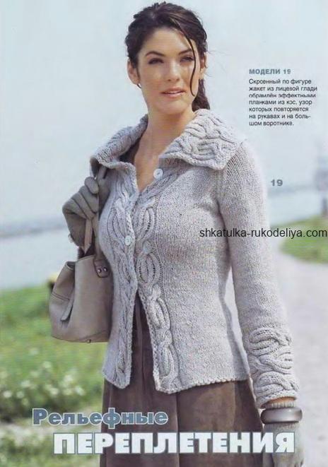 вязание спицами, жакет, приталенный, для женщин, теплый