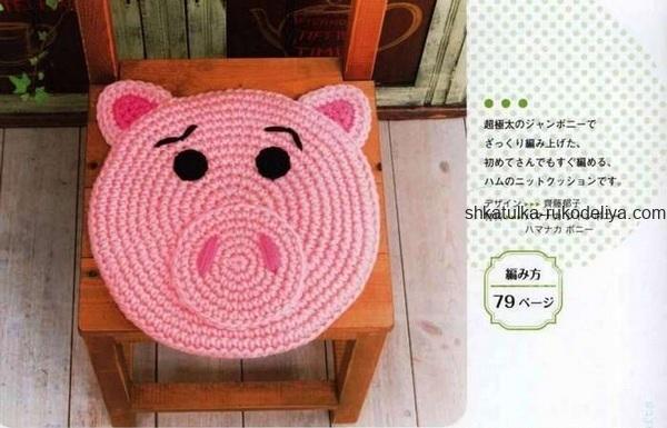 коврик символ 2019 года свинка крючком вяжем коврик свинка своими