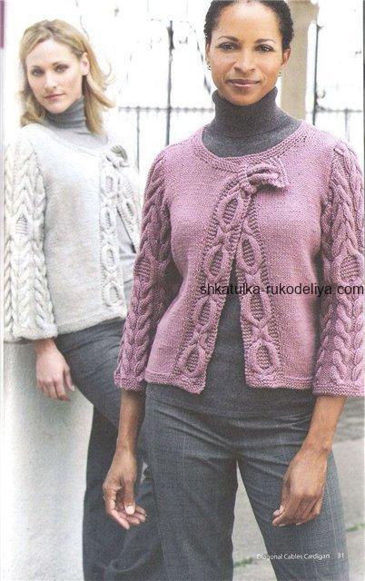 вязание спицами, жакет, интнрнсная модель, длинный рукав, для женщин, схема, описание