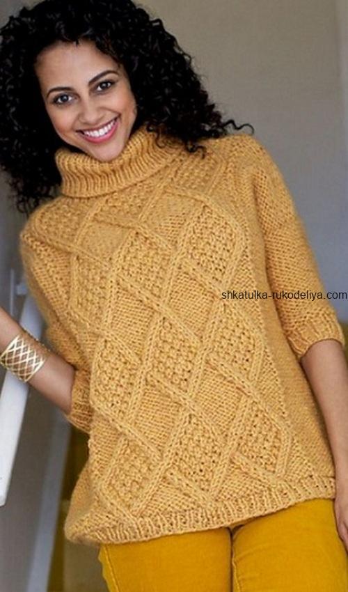вязание спицами, свитер, узор ромб, араны, для женщин, схема, описание, желтый