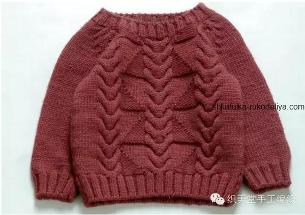 вязание спицами, пуловер, бордовый, круглая кокетка, теплый, схема, детский