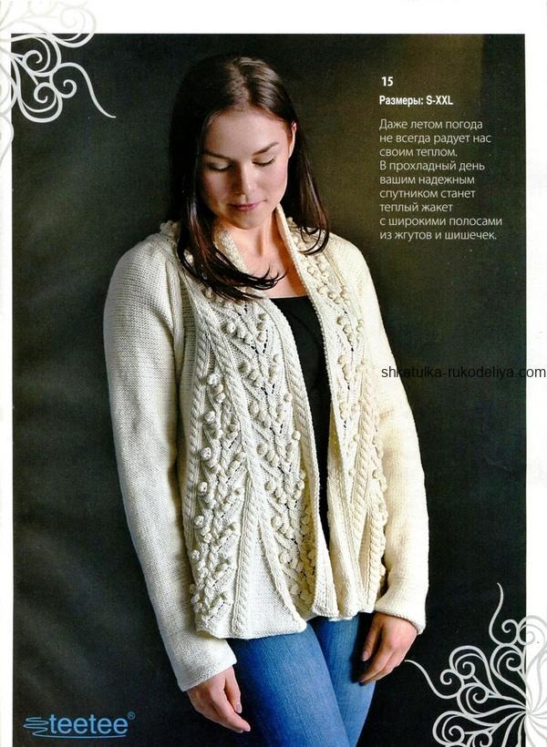 вязание спицами, жакет, для женщин, теплый, широкие полоски с узором,шишечки, жгуты