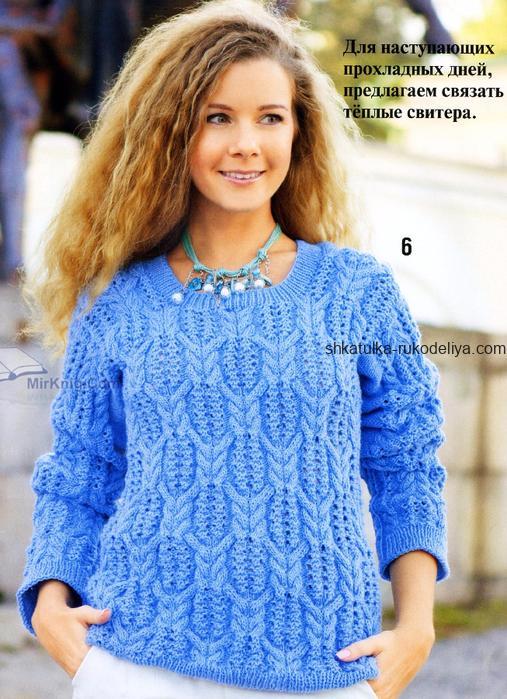 вязание спицами, свитер, рельефный, голубой, схема, описание, молодежный