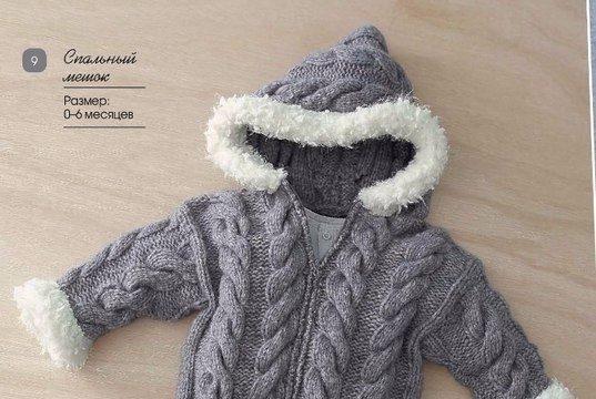 вязание спицами, спальный мешок, для малыша, схема, описание, теплый, узор коса