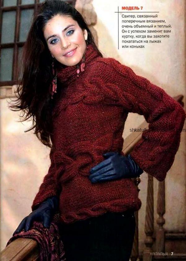 вязание спицами, свитер, обьемный, бордовый, поперечная коса, схема, описание, для женщин