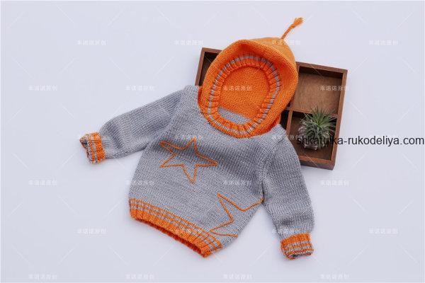 вязание спицами, пуловер, для малыша, капюшон, схема, теплый