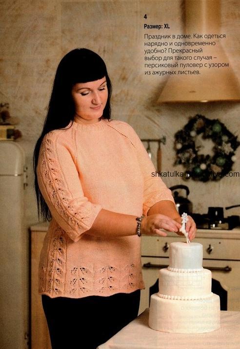 вязание спицами, пуловер, женский, схема, описание, ажурные листья узор
