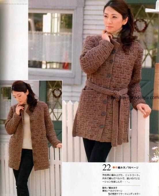 вязание спицами, жакет, схема, поясок, пуговицы, для женщин, японские рукодельницы