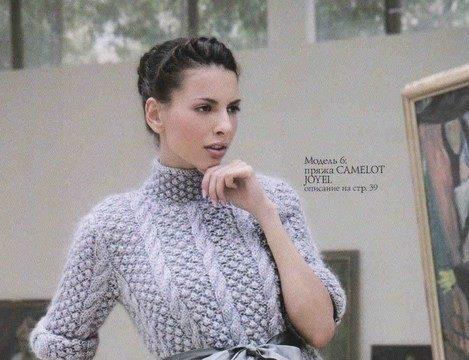 вязание спицами, пуловер, узор шиповник, описание, для женщин, серый