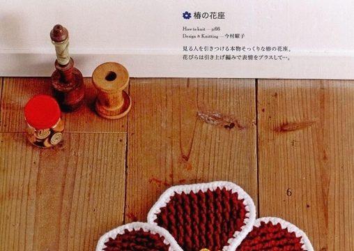 вязание крючком, коврик, для стула, цветок, схема, декоративная, своими руками
